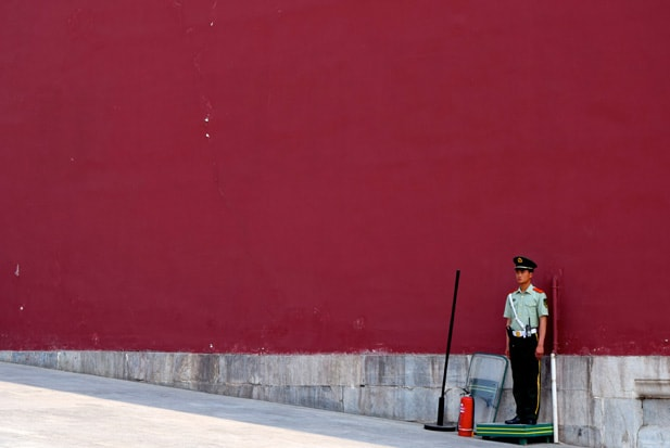 Forbidden City Soldier